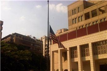 تعطیلی سفارت آمریکا در قاهره