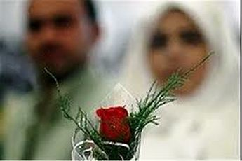 ثبت ۲۹۲ هزار ازدواج دانشجویی