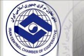 «ایمان و تعهد به اسلام» جزء شرایط عضویت در هیأت مدیره اتاق های تعاون تعیین شد