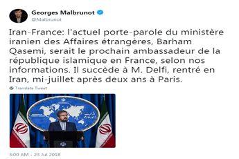 بهرام قاسمی سفیر ایران در فرانسه خواهد شد