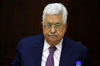 محمود عباس: قدس، «عرب» باقی میماند