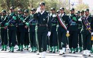 متن کامل طرح تقویت جایگاه سپاه پاسداران انقلاب اسلامی در برابر آمریکا