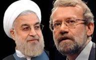 لاریجانی چهار قانون را به رئیس جمهور ابلاغ کرد