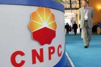 چین در مرز اخراج از توسعه سومین میدان نفتی ایران