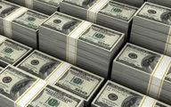قیمت امروز دلار