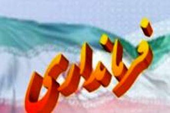 مرتضی حیدری فرماندار پردیس شد