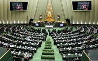 مجلس به پرونده حمله به کنسولگری ایران ورود کرد