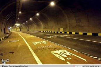 تونل امیرکبیر طی روزهای آینده به بهره برداری می رسد