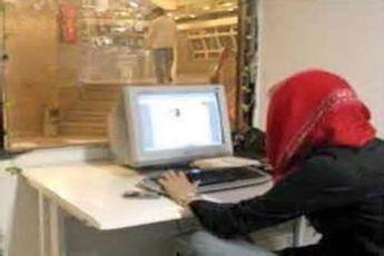 اخاذی از دختران در سایت همسریابی