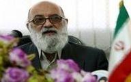 شورای عالی استان ها پارلمان دوم کشور به شمار می رود