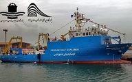 امضاء اولین تفاهم نامه انجام فعالیت های دریایی توسط «کاوشگر خلیج فارس»