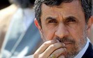 احمدی نژاد درگذشت آیت الله ملکوتی را تسلیت گفت