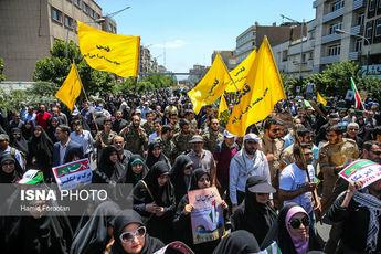 کمک 375 میلیون تومانی مردم استان تهران به کمیته امداد در روز قدس