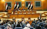 نتایج انتخابات عراق+فیلم