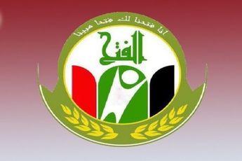 ائتلاف «فتح» عراق تجاوز سهجانبه به سوریه را محکوم کرد