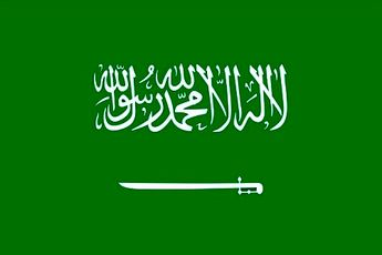 عربستان و پشیمانی!