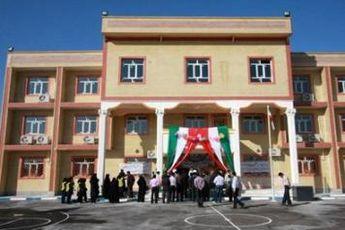 تسهیلات آموزش و پرورش برای فعالیت مدارس در روزهای پنجشنبه