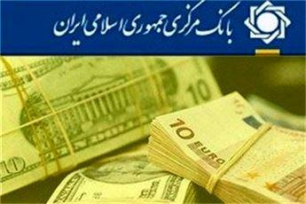 پرداخت ۵میلیارد دلار ارز مرجع به کالاهای اساسی