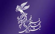 لیست برندگان جشنواره فجر 37