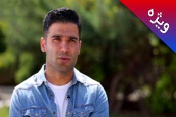 امید روانخواه ستاره اسبق استقلال بهترین کارشناس فوتبال ایران