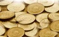 """"""" بازار سکه """" در هفته ای که گذشت + جدول"""