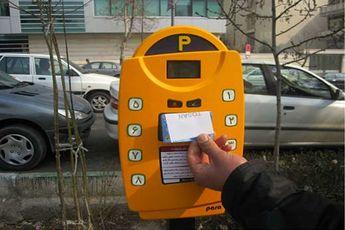 پولی شدن معابر منطقه 2 تهران برای پارک خودروها
