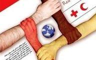 مسیر صلح ایران افتتاح شد