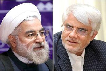 جلسه اعضای فراکسیون امید با دکتر روحانی / خواسته ها از رییس جمهور چیست؟
