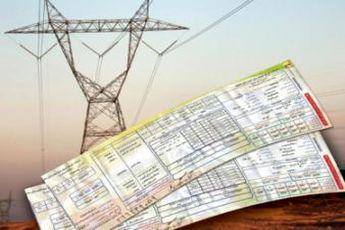 جدول تعرفه های جدید برق / قبوض جدید آخر هفته می رسد