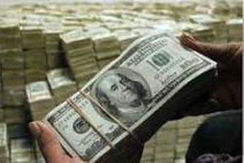 جدول / قیمت انواع ارز در بانک مرکزی