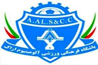 تیم سابق پورحیدری و خصوصی ترین باشگاه ایرانی