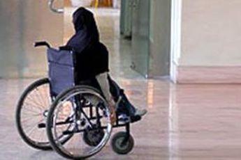 تجمع معلولان سازمان بهزیستی مقابل مجلس