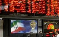 منابع صندوق توسعه بازار سرمایه با ملاحظاتی به بورس تزریق می شود