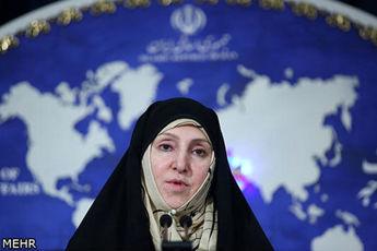 استقبال ایران از توافق آشتی ملی بین گروه های فلسطینی