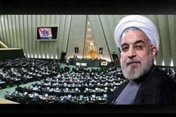 رییسجمهور برای پاسداری از اسلام و قانون اساسی سوگند یاد کرد