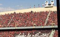 هواداران با طرح موزاییکی به بشار تسلیت گفتند