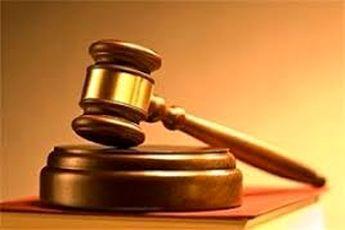 23 آبان سومین جلسه رسیدگی به پرونده صرافان