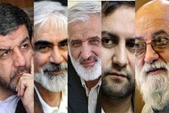 عوارض انتخاب سیاسی شهردار تهران