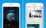 7 پیامرسان جایگزین برای تلگرام