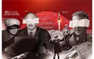 تاریخ پنهان ترور دانشمندان موشکی آلمان توسط موساد