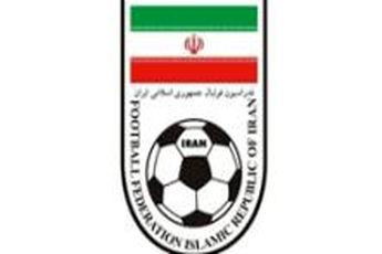 اطلاعیه فدراسیون فوتبال درباره دومین همایش همبستگی ملی در حمایت از تیم ملی