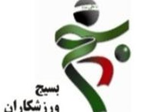 پیام تبریک سازمان بسیج ورزشکاران به مناسبت قهرمانی تیم ملی کشتی