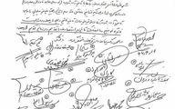 استعفای جمعی از نمایندگان مجلس