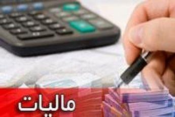 مجلس بند مربوط به «مشوق های مالیاتی» را مراعا گذاشت / ارجاع به کمیسیون اقتصادی