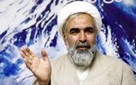 رد شدن تمام شکایات دبیرخانه شورای امنیت ملی از نمایندگان در هیأت نظارت بر نمایندگان