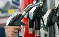 طرح جدید مجلس برای افزایش قیمت بنزین