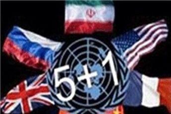 آخرین خبر از مسکو درباره حضور ایران در ژنو۲
