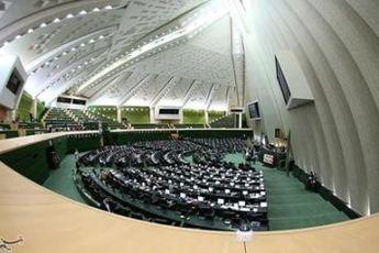 تاکید بیش از ۱۷۰ نماینده مجلس بر حفظ حقوق هسته ای در مذاکرات