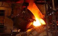 ایران در جایگاه یازدهم تولید فولاد قرار گرفت