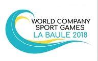 کاروان ورزشی صدنفره کارگران فردا عازم فرانسه میشود